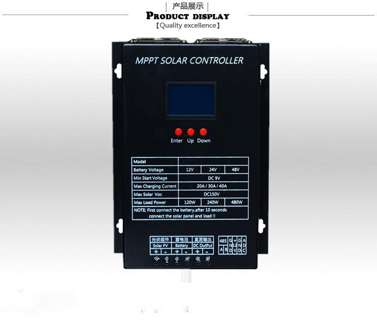 MPPT太阳能充电控制器