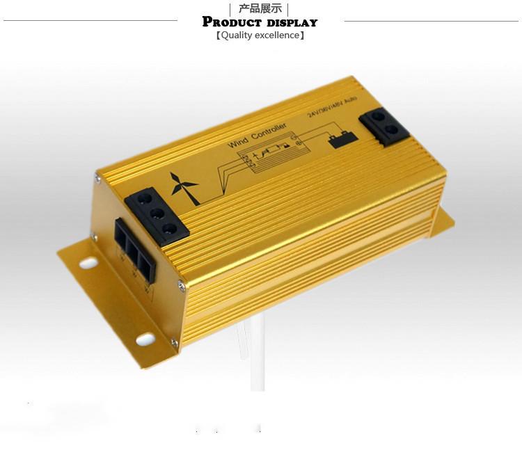 12V24V48V风力发电机控制器